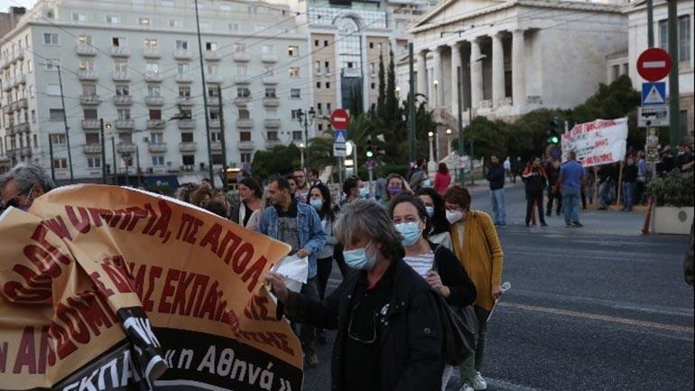 Πανεκπαιδευτικό συλλαλητήριο το απόγευμα της Παρασκευής