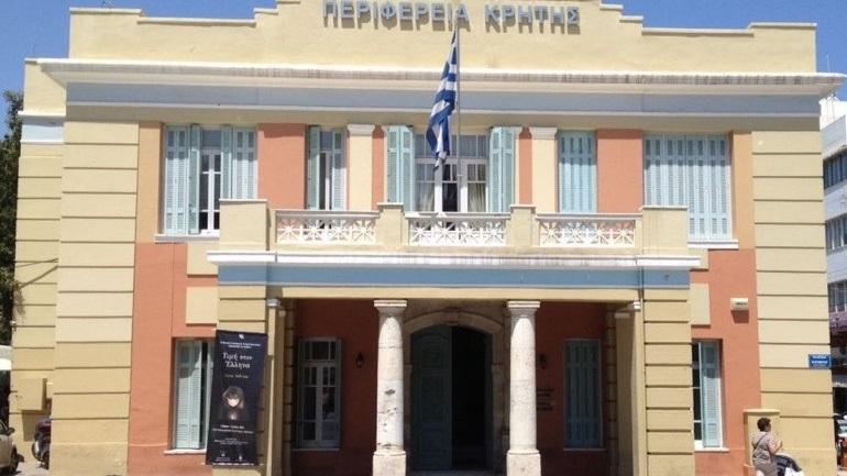 Στο πολιτικό συνέδριο για την ανάκαμψη των νησιωτικών Περιφερειών η Περιφέρεια Κρήτης