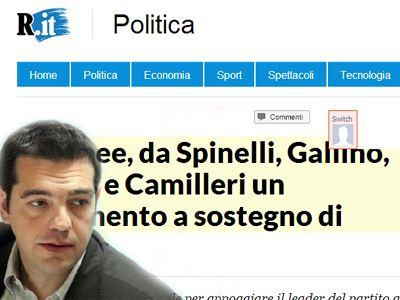 Iταλοί διανοούμενοι υπέρ της υποψηφιότητας Τσίπρα