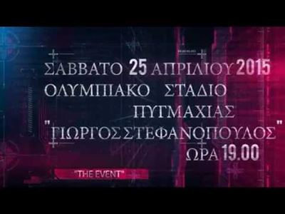 "Zougla Tv: PRO BOXING CHALLENGE ""THE EVENT"""