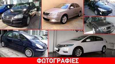 241a8f83b4 Ειδήσεις για φθηνά αυτοκίνητα