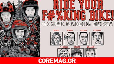 Ride Your F#%king Bike: Η ταινία