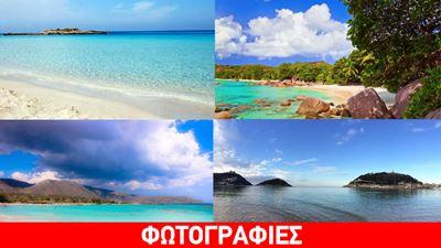 Tripadvisor: Μία ελληνική ανάμεσα στις καλύτερες παραλίες παγκοσμίως!