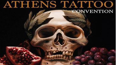 Αρχίζει το 11o International Athens Tattoo Convention