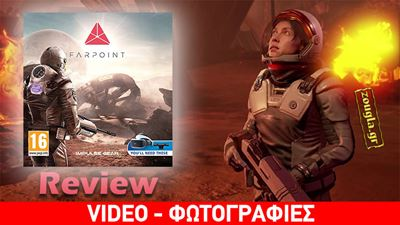 Farpoint - Review: Όπως πρέπει να παίζεται ένα Shooter πρώτου προσώπου