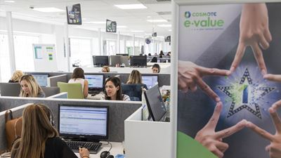 COSMOTE e-value: :Eνα υπερσύγχρονο contact center σε έναν ξεχωριστό χώρο στο κέντρο της Αθήνας