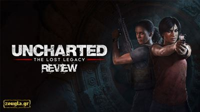 Uncharted: The Lost Legacy - Review: Ακόμα ένα διαμάντι για το PlayStation 4