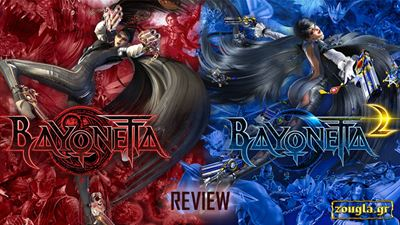 Bayonetta 1 + 2 - Review: Δύο κλασικά παιχνίδια δράσης σε φορητή μορφή