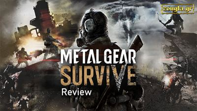 Metal Gear Survive - Review: Λάθος κίνηση, Konami