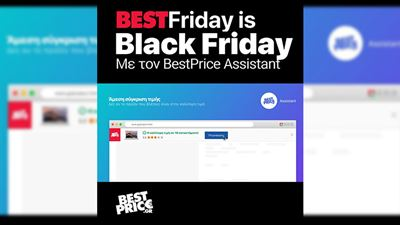 BestFriday is BlackFriday με τον BestPrice Assistant