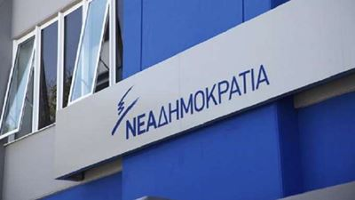 ΝΔ: Ο Καμμένος «δανείζει» δύο βουλευτές του στον Τσίπρα