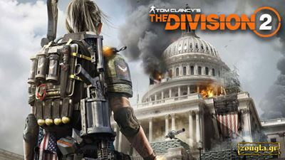 Tom Clancy's The Division 2 - Preview: Η επιβίωση απαιτεί θυσίες