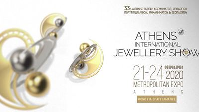 Ολοκληρώθηκε η Athens International Jewellery Show