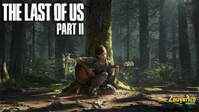The Last of Us Part II - Preview: Ωμό, ρεαλιστικό και βαρύ σαν τσιμέντο