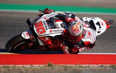 MotoGP: Pole Position για Nakagami και Honda