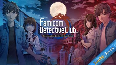 Famicom Detective Club - Review: Δύο εξαιρετικά αστυνομικά adventures