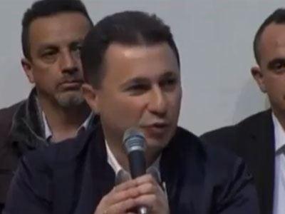 Γκρούεφσκι: Η Ελλάδα είναι πρώην Οθωμανική Επαρχία της Ελλάδας