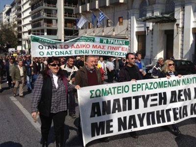 Ομόνοια: Συγκέντρωση διαμαρτυρίας εργαζομένων Σκαραμαγκά