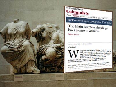 «Τα Μάρμαρα πρέπει να επιστραφούν στην Αθήνα»