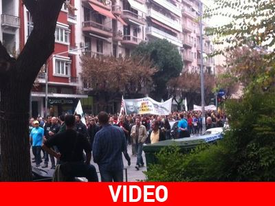 Θεσσαλονίκη: Πορεία κατά των μεταλλείων χρυσού