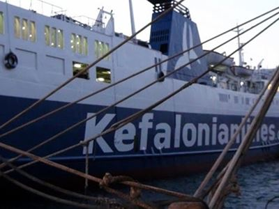 Κυλλήνη: Τηλεφώνημα για βόμβα στο πλοίο «Κεφαλονιά»