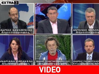 Μάκης Τριανταφυλλόπουλος στο «EXTRA3»: Έρχονται αποκαλύψεις