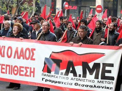 Συλλαλητήριο του ΠΑΜΕ την Τρίτη