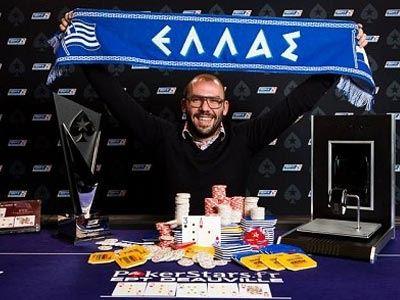 Ο Θεσσαλονικιός... που τίναξε τη μπάνκα στο ευρωπαϊκό πρωτάθλημα πόκερ!