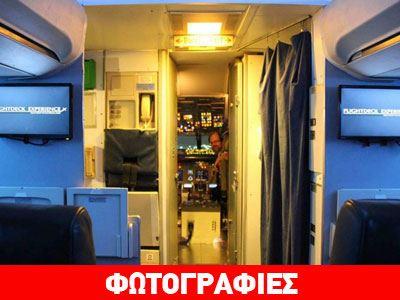 Ζευγάρι έχει μετατρέψει το σπίτι του σε αεροπλάνο