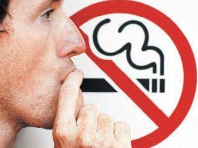 Εφαρμογή απαγόρευσης του καπνίσματος σε δημόσιους χώρους