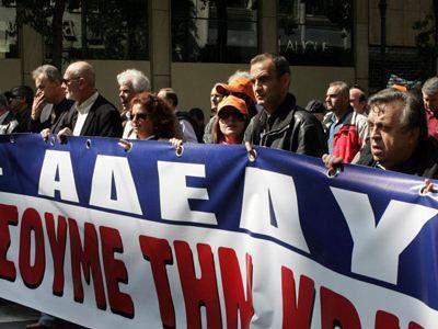 Πανελλαδική απεργία στον δημόσιο τομέα σήμερα και αύριο
