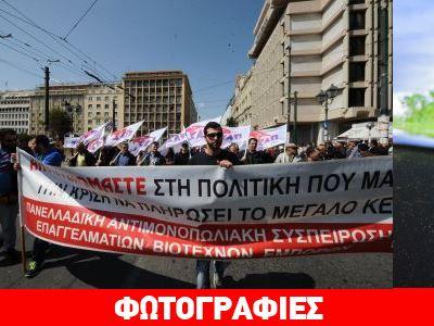 Πορεία συνδικάτων στο Σύνταγμα