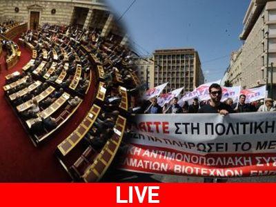 LIVE: Οι κινητοποιήσεις έξω από τη Βουλή και η κόντρα εντός του Κοινοβουλίου