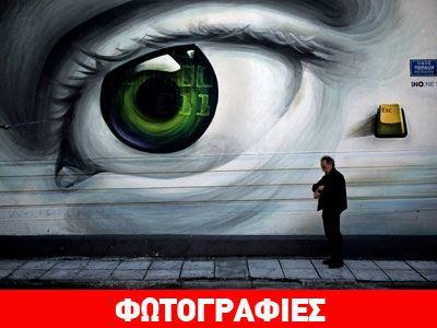 «Οι Banksy της Αθήνας» στους NYT για την κοινωνική αναγκαιότητα του γκράφιτι