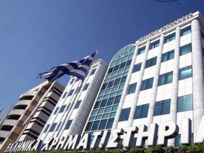 Με πτώση 2,39% έκλεισε το Χρηματιστήριο Αθηνών