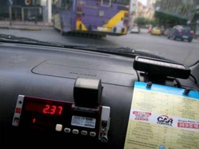 Συλλήψεις οδηγών ταξί για «πει�αγμένα» ταξίμετ�α