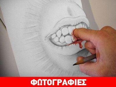 Καλλιτέχνης ξεγελά τον ανθρώπινο νου...