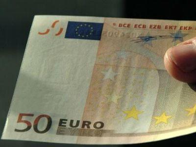 Αλεξανδρούπολη: Πήγαν για ψώνια με πλαστό χαρτονόμισμα