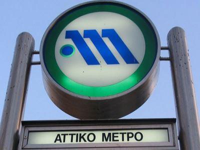 Πειραιάς: Το... Μετρό φέρνει κυκλοφοριακές ρυθμίσεις