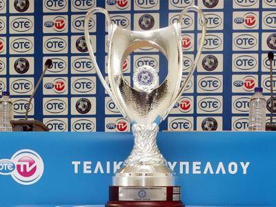 Κληρώνει στο Κύπελλο Ελλάδος