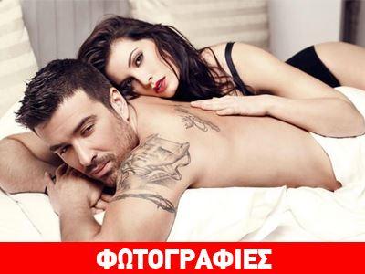Τα τατουάζ των Ελλήνων celebrities!