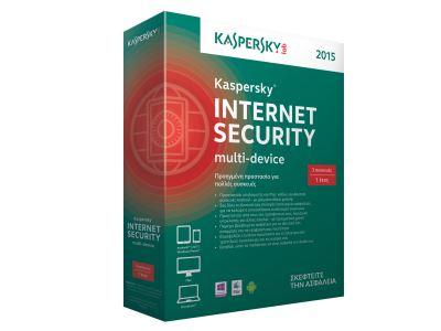 Kaspersky Internet Security Multi-Device 2015: Ενοποιημένη σουίτα προστασίας για υπολογιστές και φορητές συσκευές