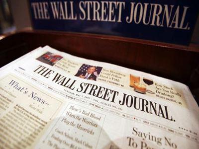 Έρευνα των ΗΠΑ εις βάρος της Commerzbank για ξέπλυμα χρήματος