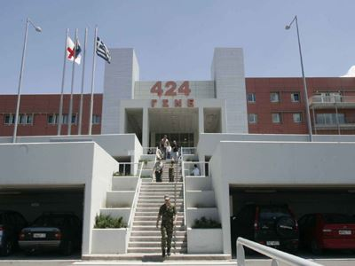 Γραμμικός επιταχυντής στο στρατιωτικό νοσοκομείο 424