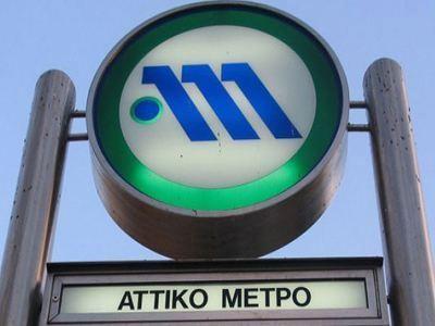 Πειραιάς: Κυκλοφοριακές ρυθμίσεις λόγω εργασιών επέκτασης του μετρό