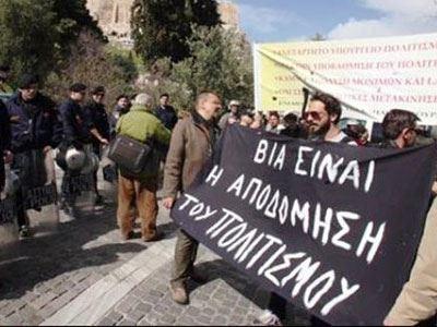 Απεργία αρχαιολόγων την Τετάρτη