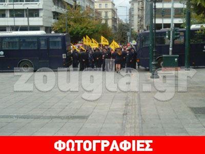 Σε εξέλιξη διαμαρτυρία σχολικών φυλάκων στο Σύνταγμα