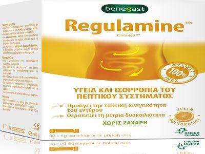 Ομαλή λειτουργία του εντέρου με το Regulamine