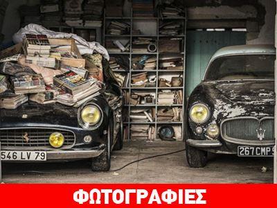 Σπάνια συλλογή 100 αυτοκινήτων βρέθηκε σε αχυρώνα!!!