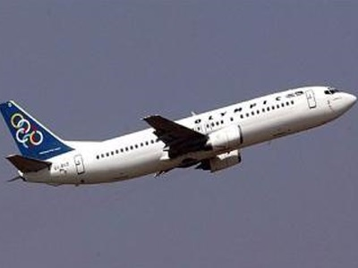 Weekendair από την Olympic Air